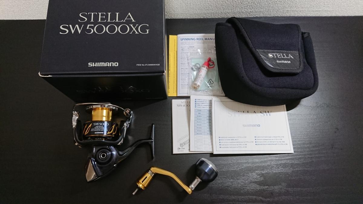 【美品】 シマノ ステラSW 5000 XG STELLA