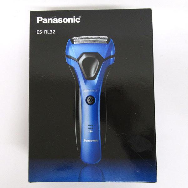 パナソニック 新品 3枚刃 未使用品 メンズシェーバー ES-RL32-A 青