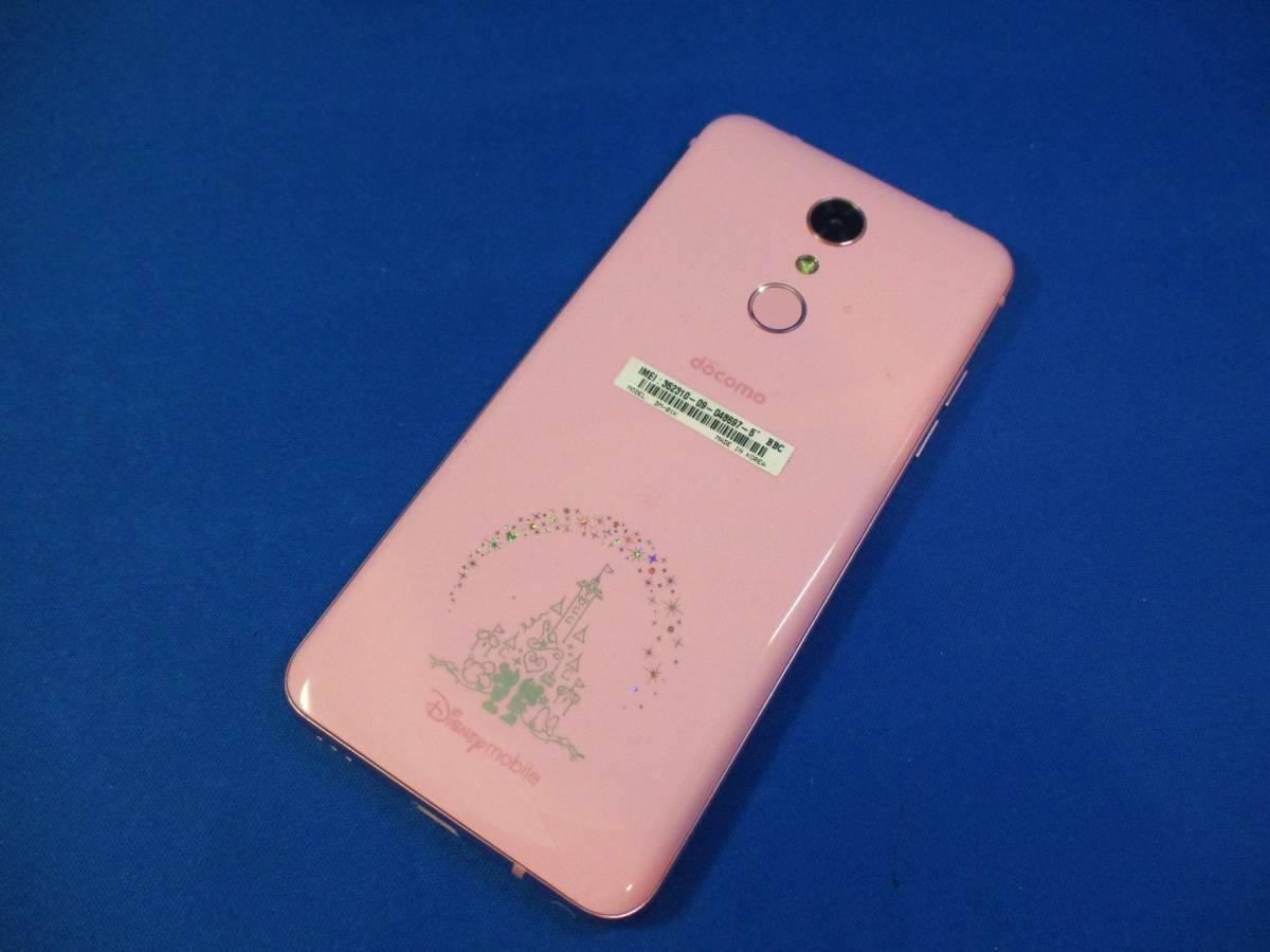 美品 ドコモ ディズニー DM-01K Disney Mobile on docomo ピンク 判定〇 ケース付_画像5
