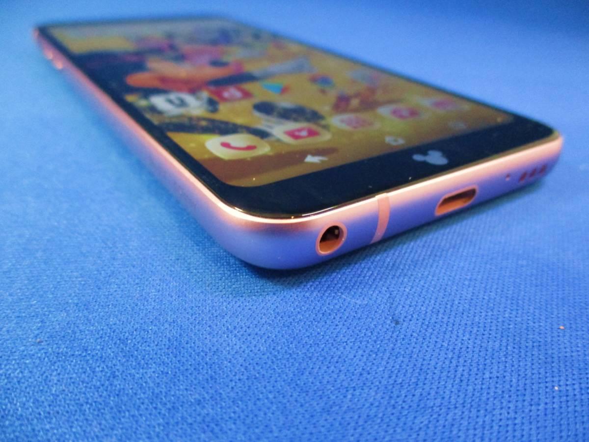 美品 ドコモ ディズニー DM-01K Disney Mobile on docomo ピンク 判定〇 ケース付_画像10