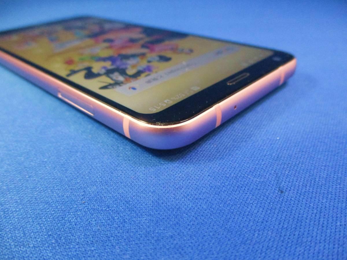 美品 ドコモ ディズニー DM-01K Disney Mobile on docomo ピンク 判定〇 ケース付_画像6
