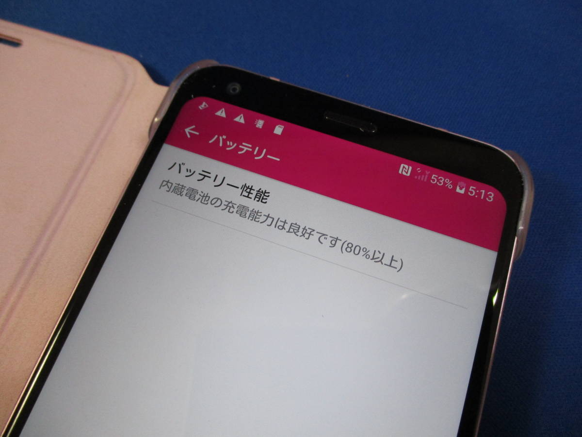 美品 ドコモ ディズニー DM-01K Disney Mobile on docomo ピンク 判定〇 ケース付_画像4