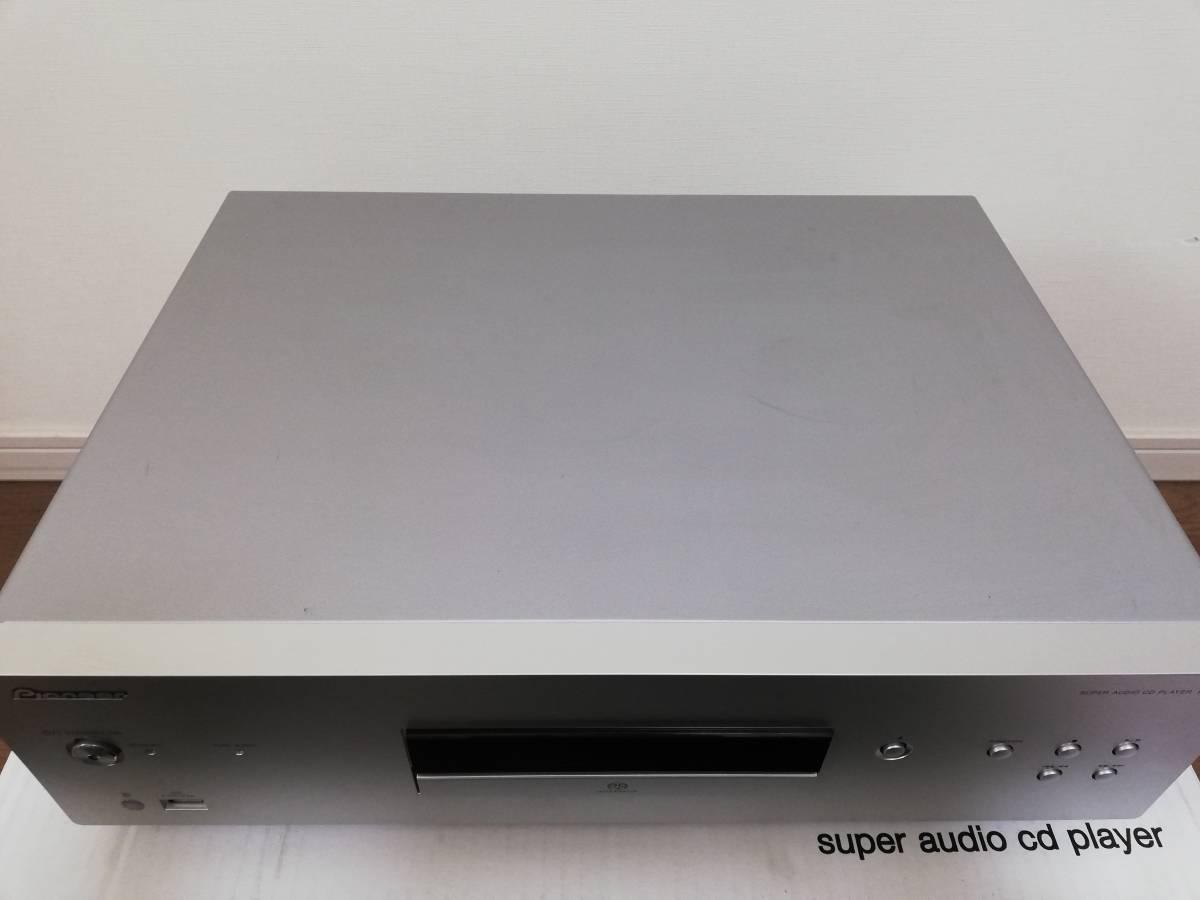 スーパーオーディオCDプレーヤー(SACD/CD、ハイレゾ音源対応)PD-10 保証期間あり(注)_画像2