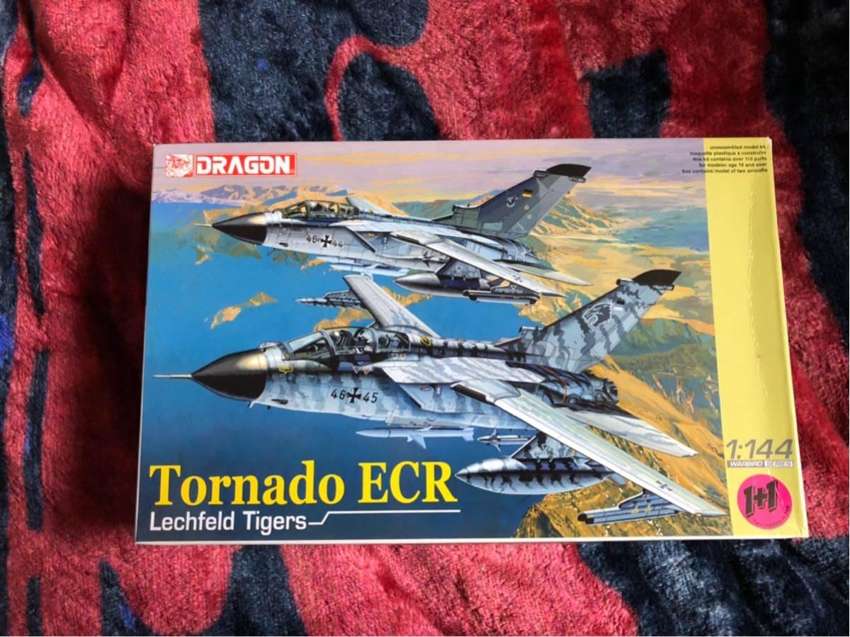 香港ドラゴン トーネードECR 2機セット 未開封 箱潰れあり 1/144 ドイツ ドイツ軍 ドイツ空軍 ルフトブァッフェ DRAGON ハセガワ