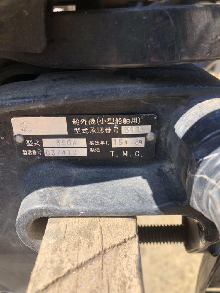 マーキューリー シープロ 18馬力 S足 タンク スタンドセット ステンペラ トウハツ_画像5