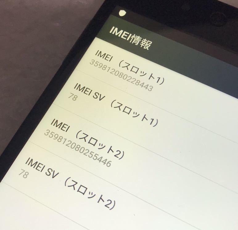 SIMフリースマートフォン BLU GRAND X LTE ブラック 中古品 白ロム クリックポスト送料無料 androidバージョン7.0_画像3