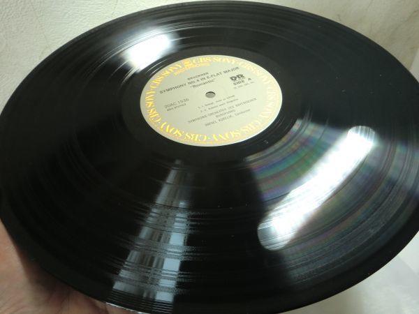 同封歓迎 即決!ブルックナー交響曲第4番変ホ長調 ロマンティック ノヴァーク版 ラファエル べリック 20AC1536 CBS SONY LP レコード_画像3