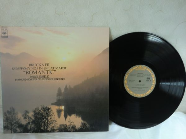 同封歓迎 即決!ブルックナー交響曲第4番変ホ長調 ロマンティック ノヴァーク版 ラファエル べリック 20AC1536 CBS SONY LP レコード_画像1