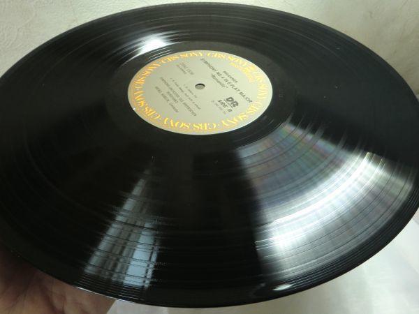 同封歓迎 即決!ブルックナー交響曲第4番変ホ長調 ロマンティック ノヴァーク版 ラファエル べリック 20AC1536 CBS SONY LP レコード_画像5