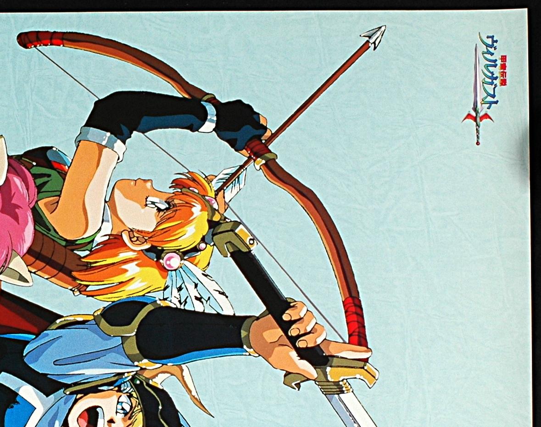 [Vintage] [New Item] [Delivery Free]1990s ARMED DRAGON FANTASY VILLGUST Michitaka Kikuchi? Poster甲竜伝説ヴィルガスト[tag2222]_画像3