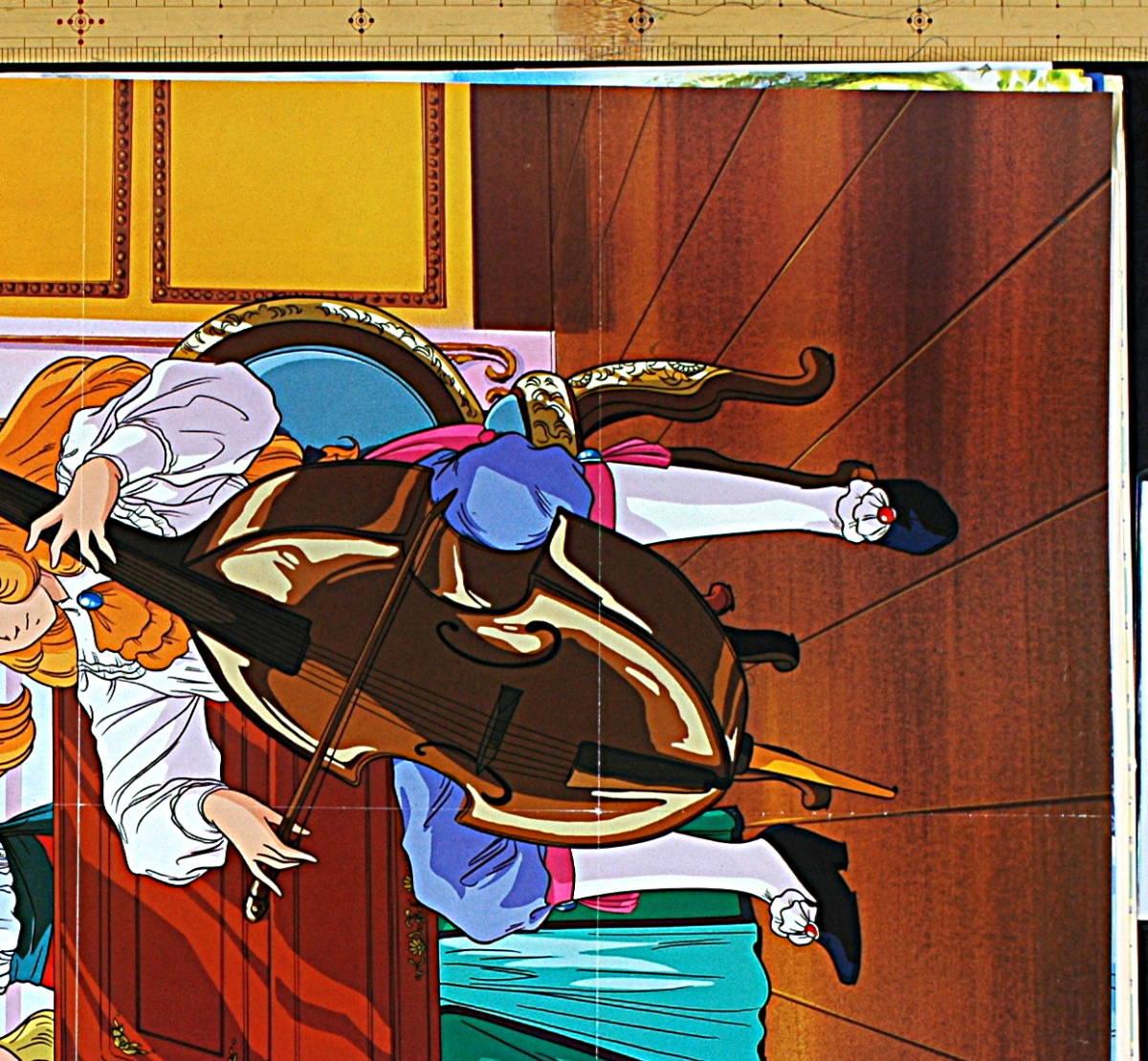 【未展示New】【宅配料込】1988s Animedia 両面Double-sided B2 poster 超音戦士ボーグマンSonic Soldier Borgman&アニメ三銃士_画像5