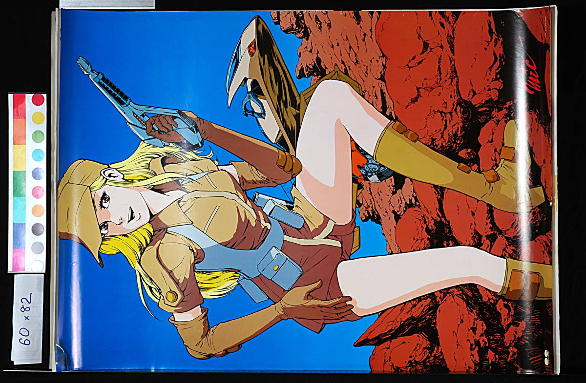 [Vintage] [Rare][New Item(Difficulty)] [Delivery Free]1980s Nora's Ark Image Album?Satomi Mikuriya Sales Promotion Poster[tag2222]_画像6