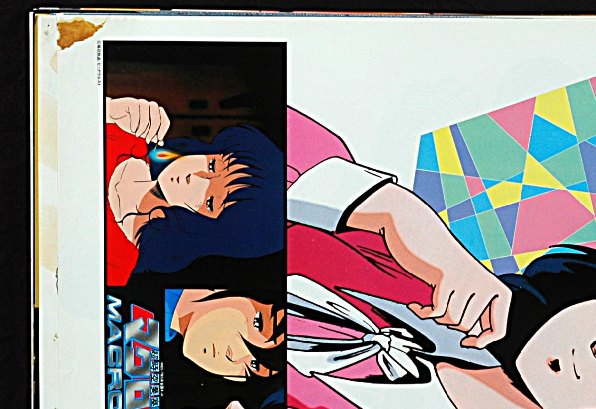 [Delivery Free]1980s Japan Victor Super Dimension Fortress Macross (Linn Minmei)Promotion B2 超時空要塞マクロス(リン・ミンメイ)_画像2