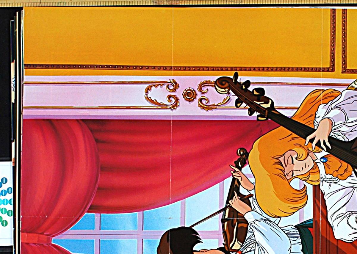 【未展示New】【宅配料込】1988s Animedia 両面Double-sided B2 poster 超音戦士ボーグマンSonic Soldier Borgman&アニメ三銃士_画像4