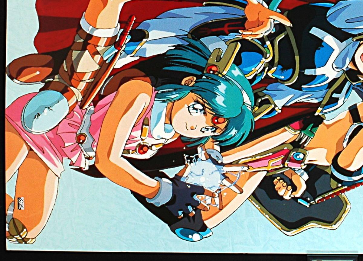 [Vintage] [New Item] [Delivery Free]1990s ARMED DRAGON FANTASY VILLGUST Michitaka Kikuchi? Poster甲竜伝説ヴィルガスト[tag2222]_画像6