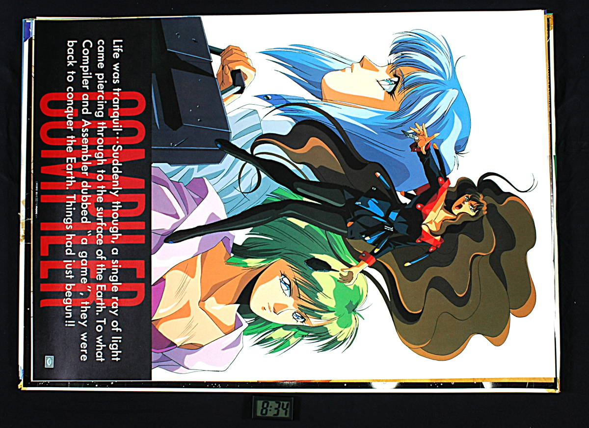 [Vintage] [New Item] [Delivery Free]1990s Compiler Illustration:Kia Asamiya B2 Poster Movic Issued コンパイラ 麻宮騎亜[tag2222]_画像6