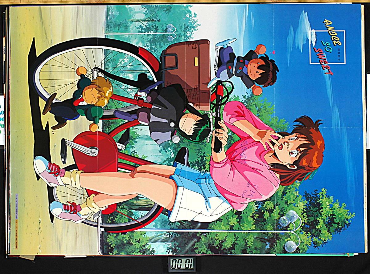 【未展示New】【宅配料込】1988s Animedia 両面Double-sided B2 poster 超音戦士ボーグマンSonic Soldier Borgman&アニメ三銃士_画像1