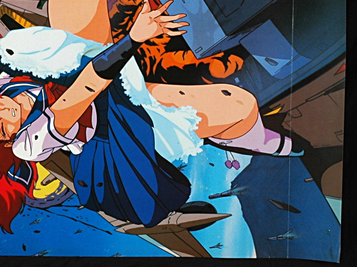 [Vintage][Delivery Free]1990s Project A-Ko Yuji Moriyama? MOVIC Issued B2Poster プロジェクトA子 森山ゆうじ:画?_画像7