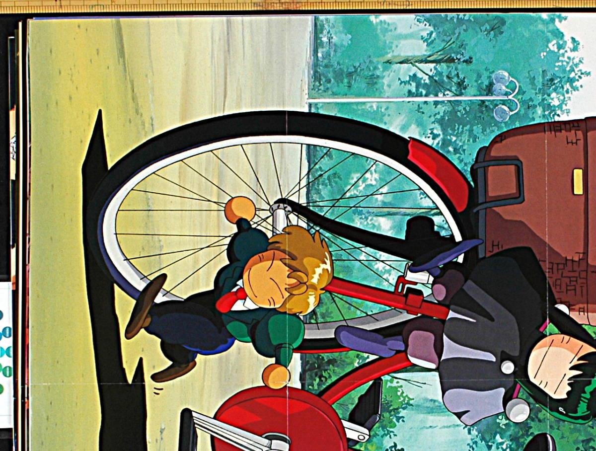 【未展示New】【宅配料込】1988s Animedia 両面Double-sided B2 poster 超音戦士ボーグマンSonic Soldier Borgman&アニメ三銃士_画像2
