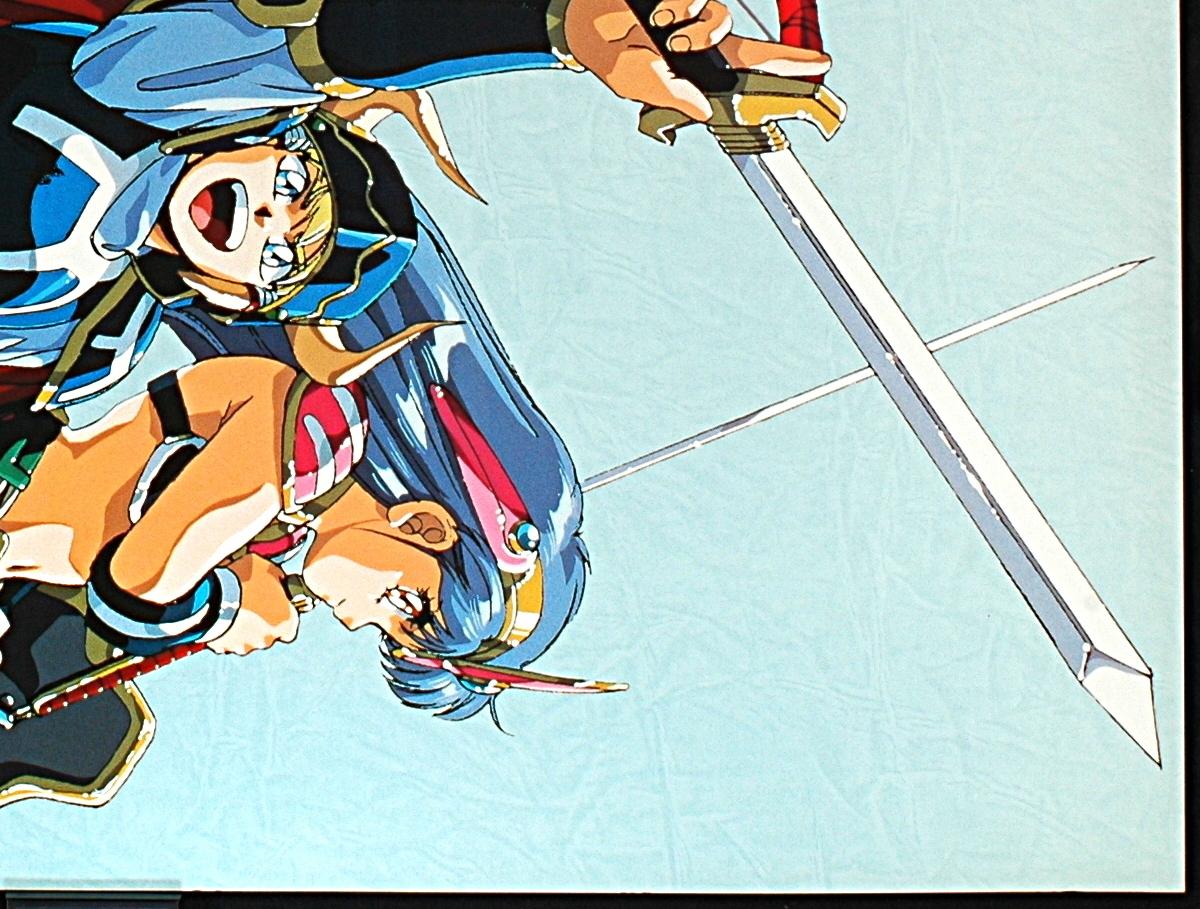 [Vintage] [New Item] [Delivery Free]1990s ARMED DRAGON FANTASY VILLGUST Michitaka Kikuchi? Poster甲竜伝説ヴィルガスト[tag2222]_画像7