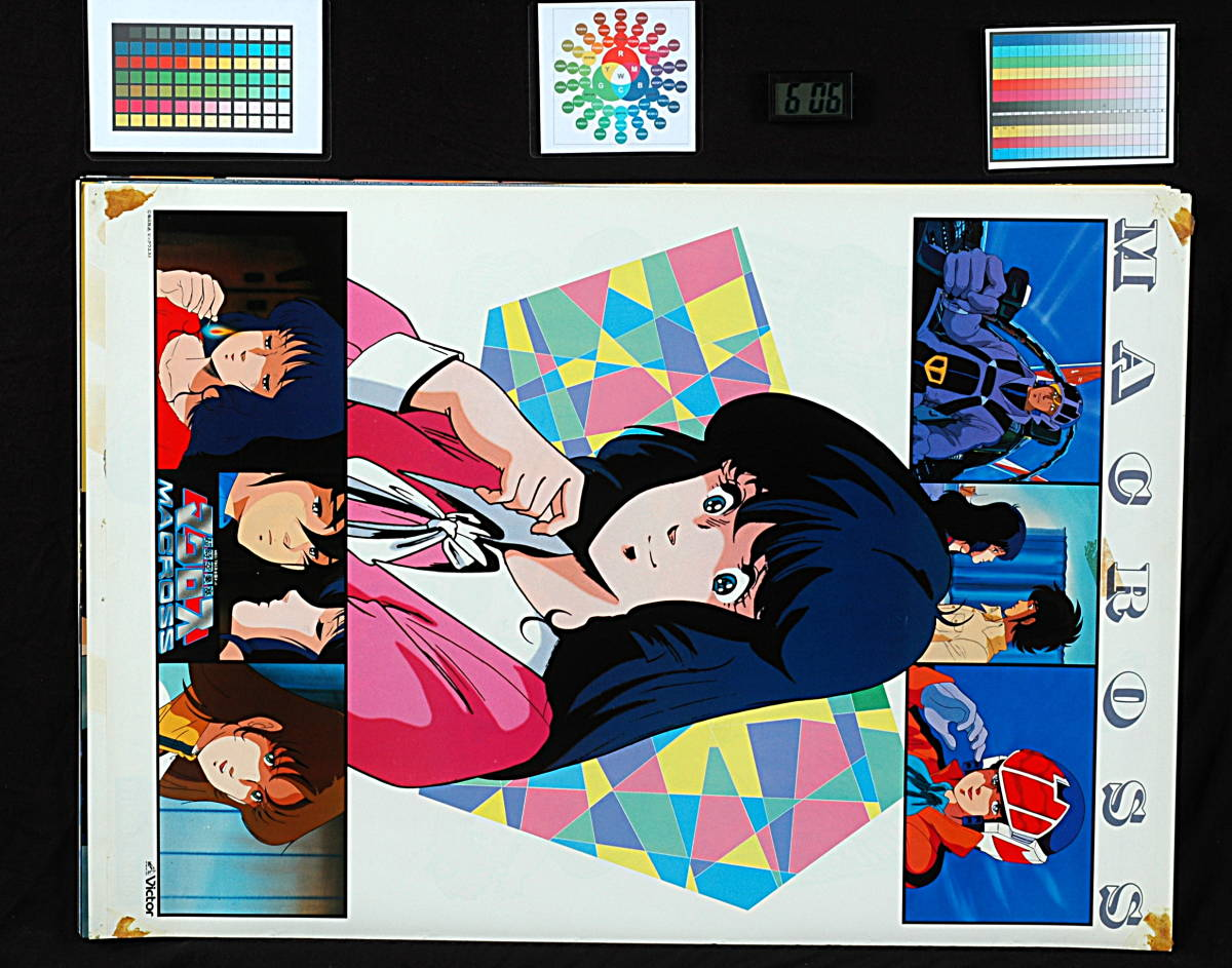 [Delivery Free]1980s Japan Victor Super Dimension Fortress Macross (Linn Minmei)Promotion B2 超時空要塞マクロス(リン・ミンメイ)_画像7