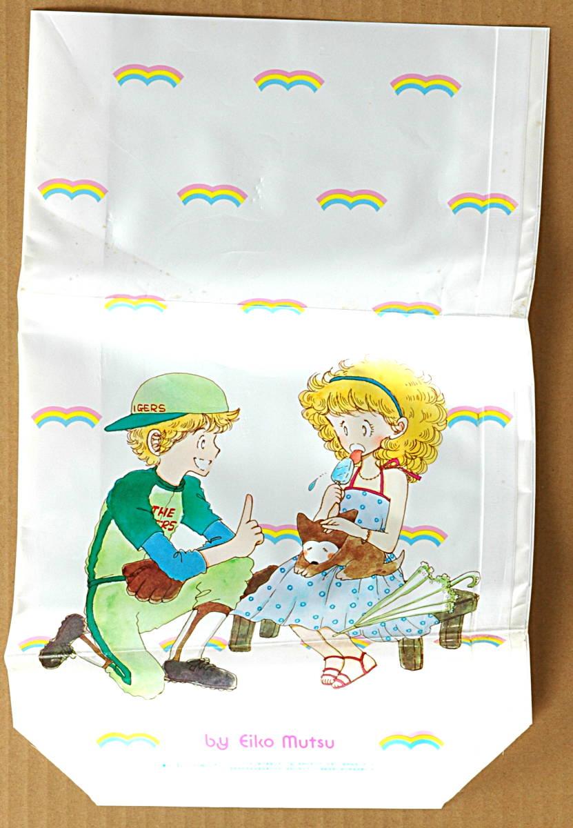 [Vintage] [New Item] [Delivery Free]1980s Ribbon Issued Mutsu Ako Gazette Bag りぼん付録 陸奥 A子 ガゼット袋(ビニール小物入れ)_画像2