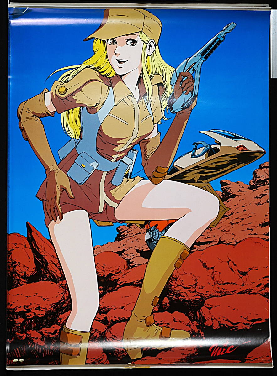 [Vintage] [Rare][New Item(Difficulty)] [Delivery Free]1980s Nora's Ark Image Album?Satomi Mikuriya Sales Promotion Poster[tag2222]_画像1