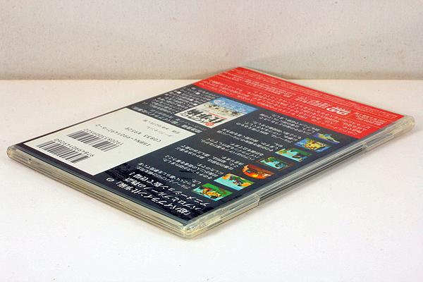 新品 未開封 DVD VIDEO THE STORY PABLO & BRUNO パブロとブルーノの物語 共豊ライフ 超パイプライン仕事術 世界的ベストセラー 教育ツール_画像4