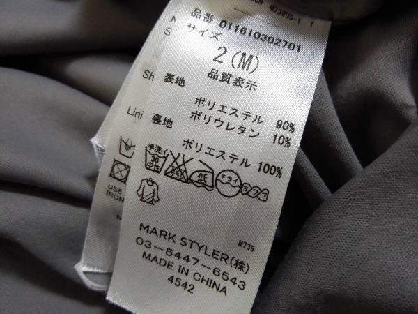 jjyk2-760 ■ MURUA ■ ムルーア ワンピース ミニ ハイネック カットソー ノースリーブ 袖なし グレー 2 M_画像10