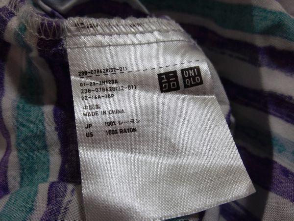 jjyk2-344 ■ ユニクロ ■ キャミソールワンピース ロング マキシ丈 手書き風ボーダー 緑×紫×白 M_画像10
