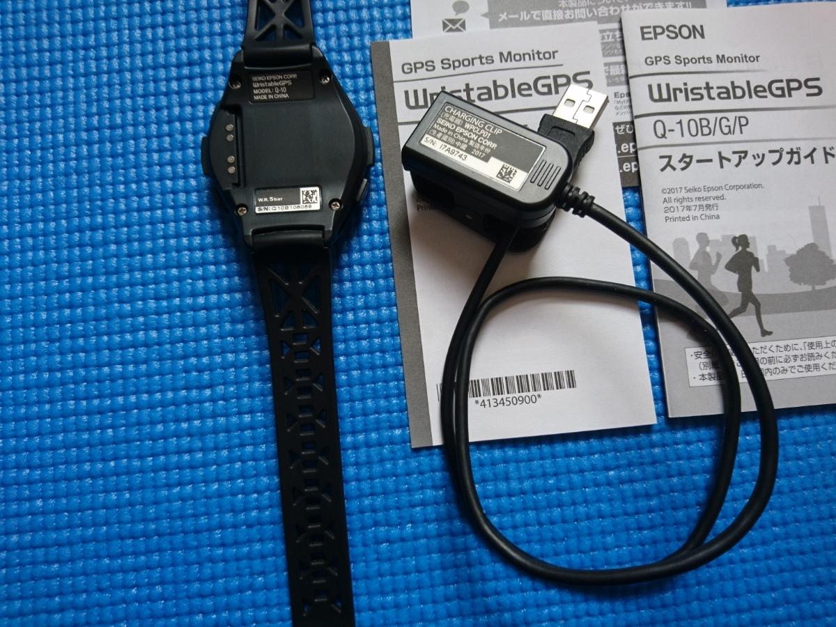 匿名配送 ほぼ新品 EPSON Q-10 WristableGPS 電波腕時計 ランニングウォッチ 歩数計 万歩計 活動量計 ウォーキング 自転車バイク_画像2