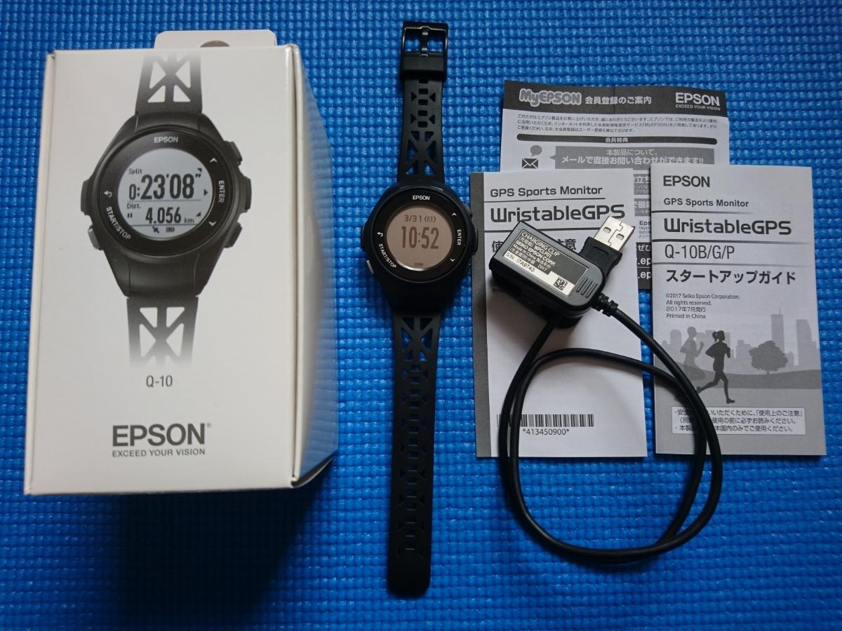匿名配送 ほぼ新品 EPSON Q-10 WristableGPS 電波腕時計 ランニングウォッチ 歩数計 万歩計 活動量計 ウォーキング 自転車バイク
