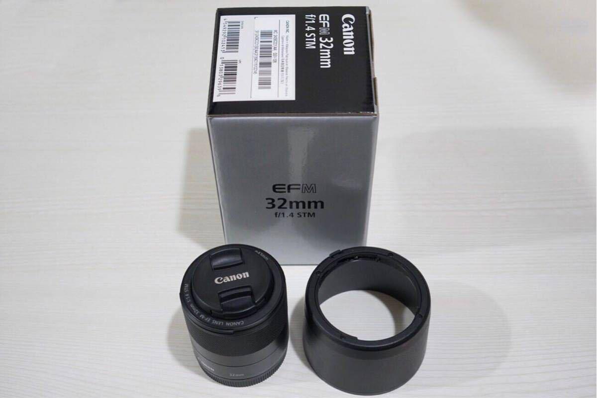 【極美品】canon キャノン EF-M32mm F1.4 STM フード付き