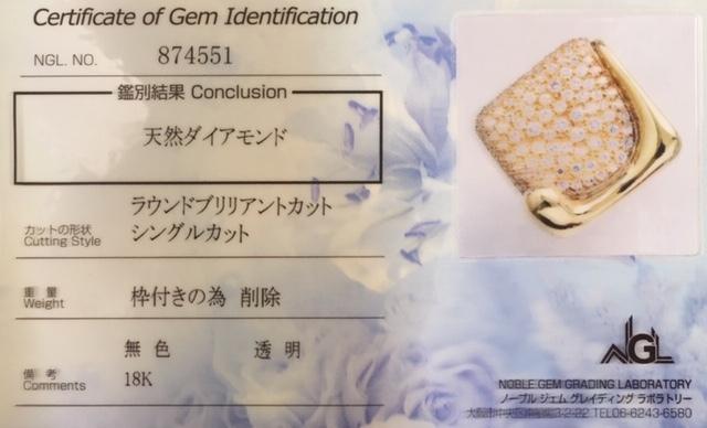 B7285【TIFFANY&Co.】ティファニー 絶品ダイヤモンド 最高級18金無垢リング_画像4