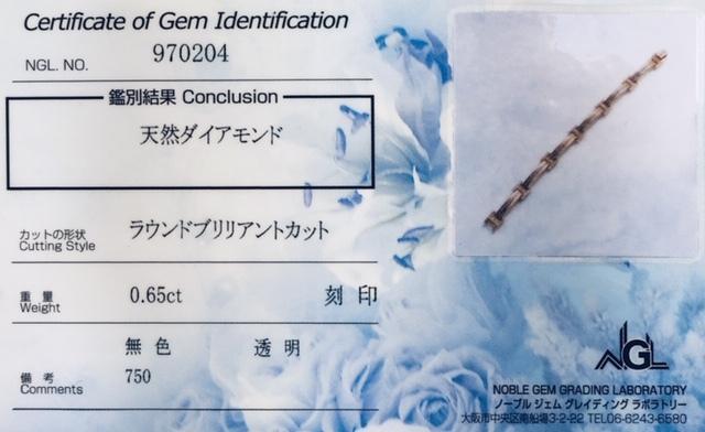 A8150【LEONARD】レオナール 絶品ダイヤモンド0.65ct 最高級18金無垢ブレスレット 腕周り18cm 重さ28.5g 幅9.7mm_画像3