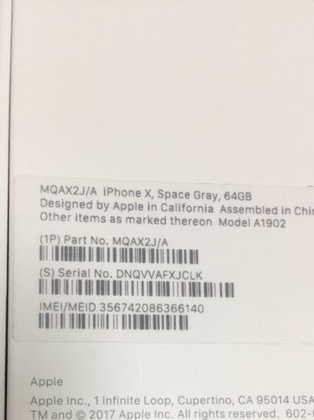 SIMフリー iPhone X 64GB _画像4