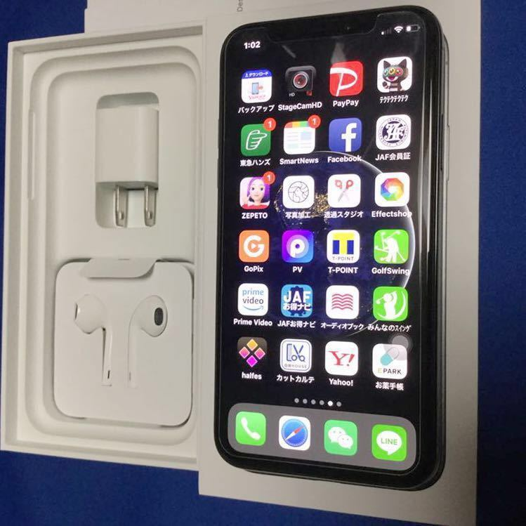 SIMフリー iPhone X 64GB _画像2