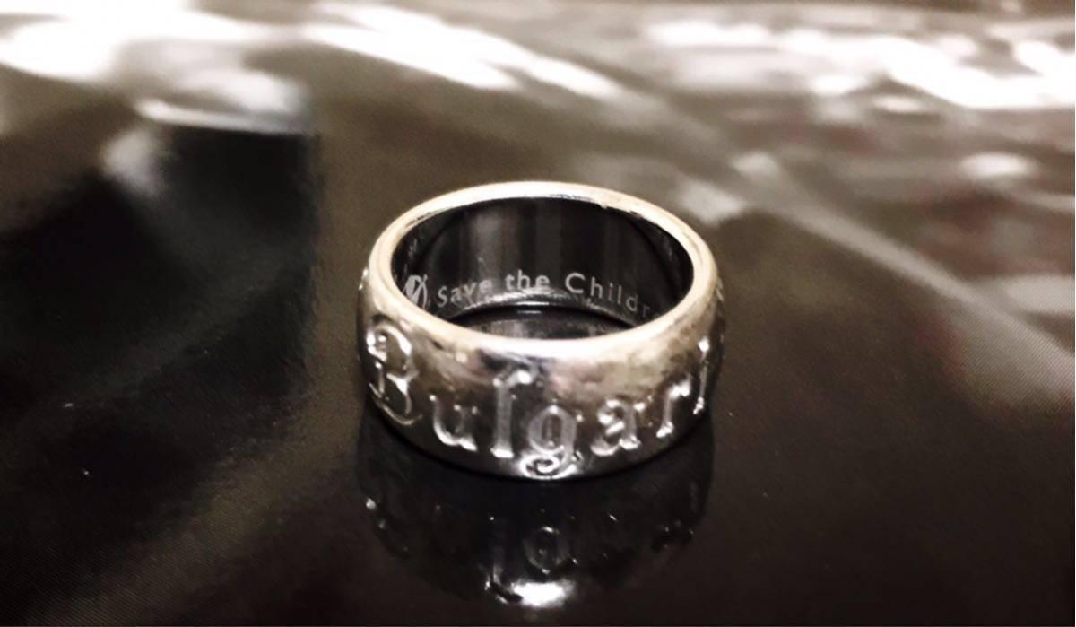 premium selection 6e385 dac74 ブルガリ セーブザチルドレン リング/SV925/指輪49号(実寸日本サイズ8号程/シルバー925/125周年記念限定アニバーサリーチャリティー正規品