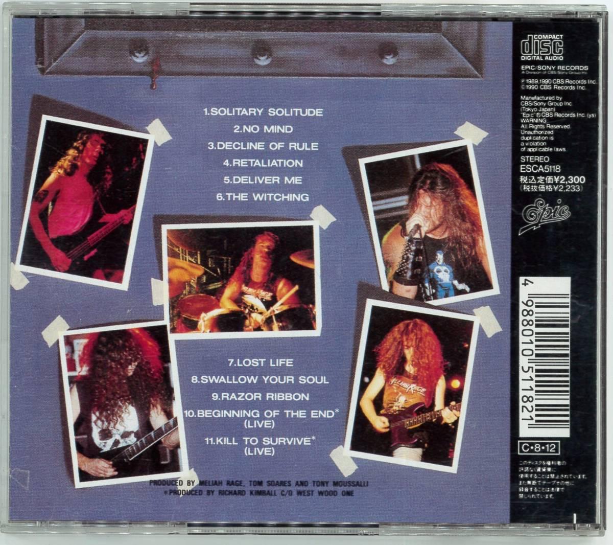 MELIAH RAGE メライア・レイジ / SOLITARY SOLITUDE 国内CD   METALLICA VENOM SLAYER DEATH ANGEL EXODUS TESTAMENT _画像2