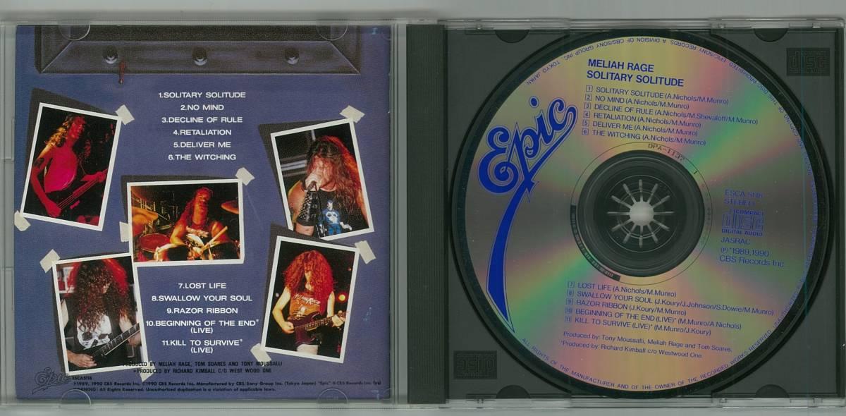 MELIAH RAGE メライア・レイジ / SOLITARY SOLITUDE 国内CD   METALLICA VENOM SLAYER DEATH ANGEL EXODUS TESTAMENT _画像3