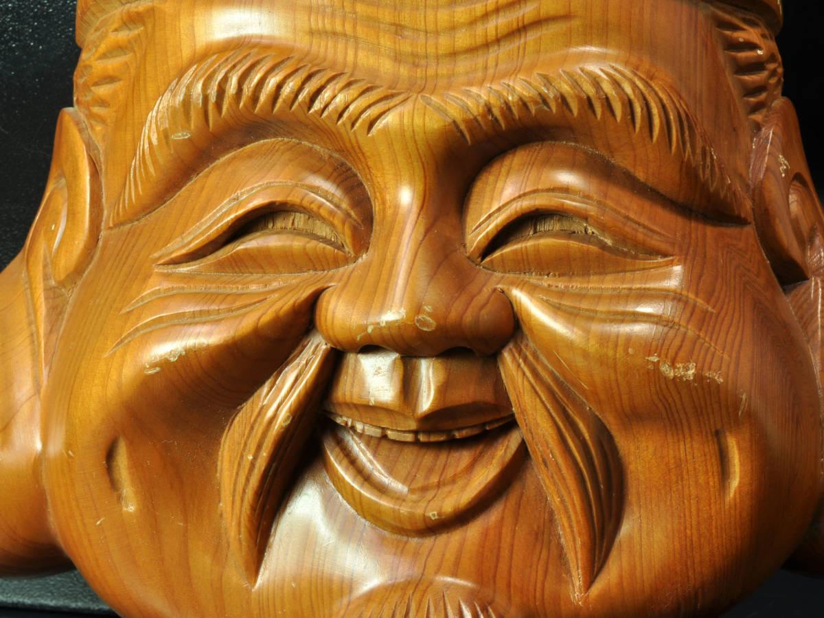【義】 木彫 恵比寿 戎 えびす エビス面 箱なし 守護 加護 金運 開運 招運 招福_画像10