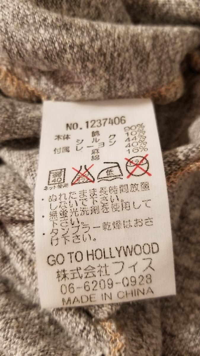 ① GO TO Hollywood ゴートゥーハリウッド トップス グレー系 120_画像6