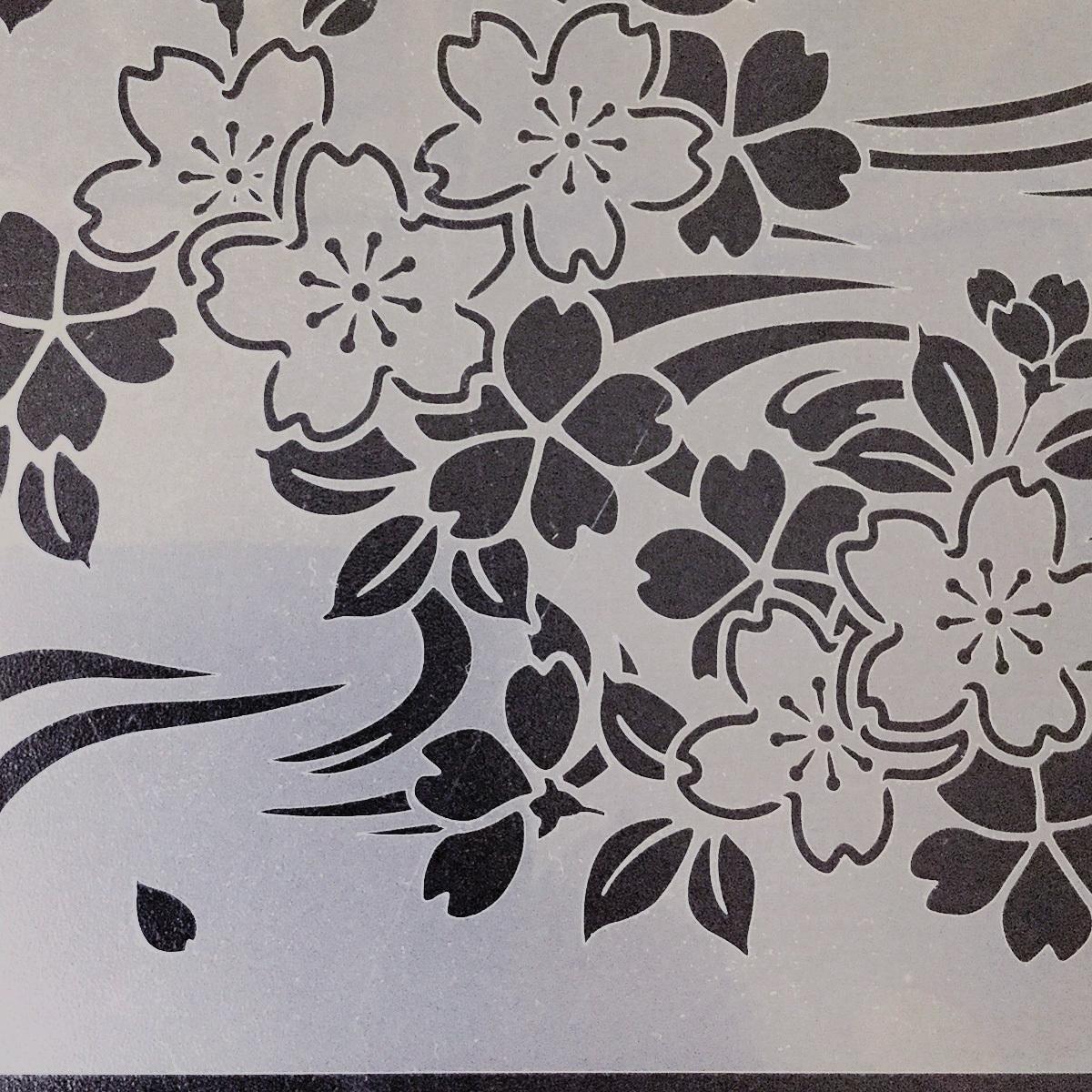 さくら4番 花 桜と流水 ステンシルシート 図案型紙 No554_画像6