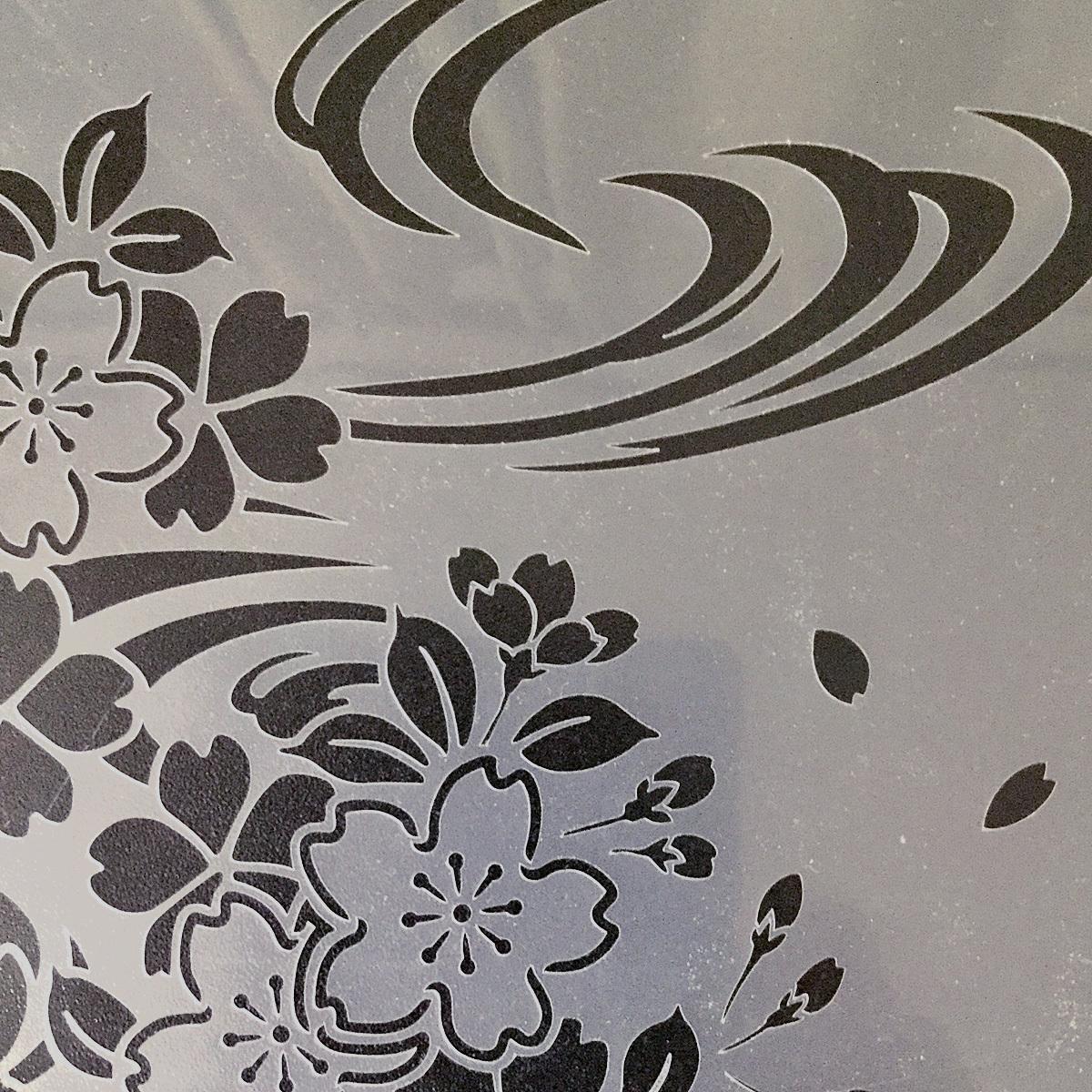 さくら4番 花 桜と流水 ステンシルシート 図案型紙 No554_画像2