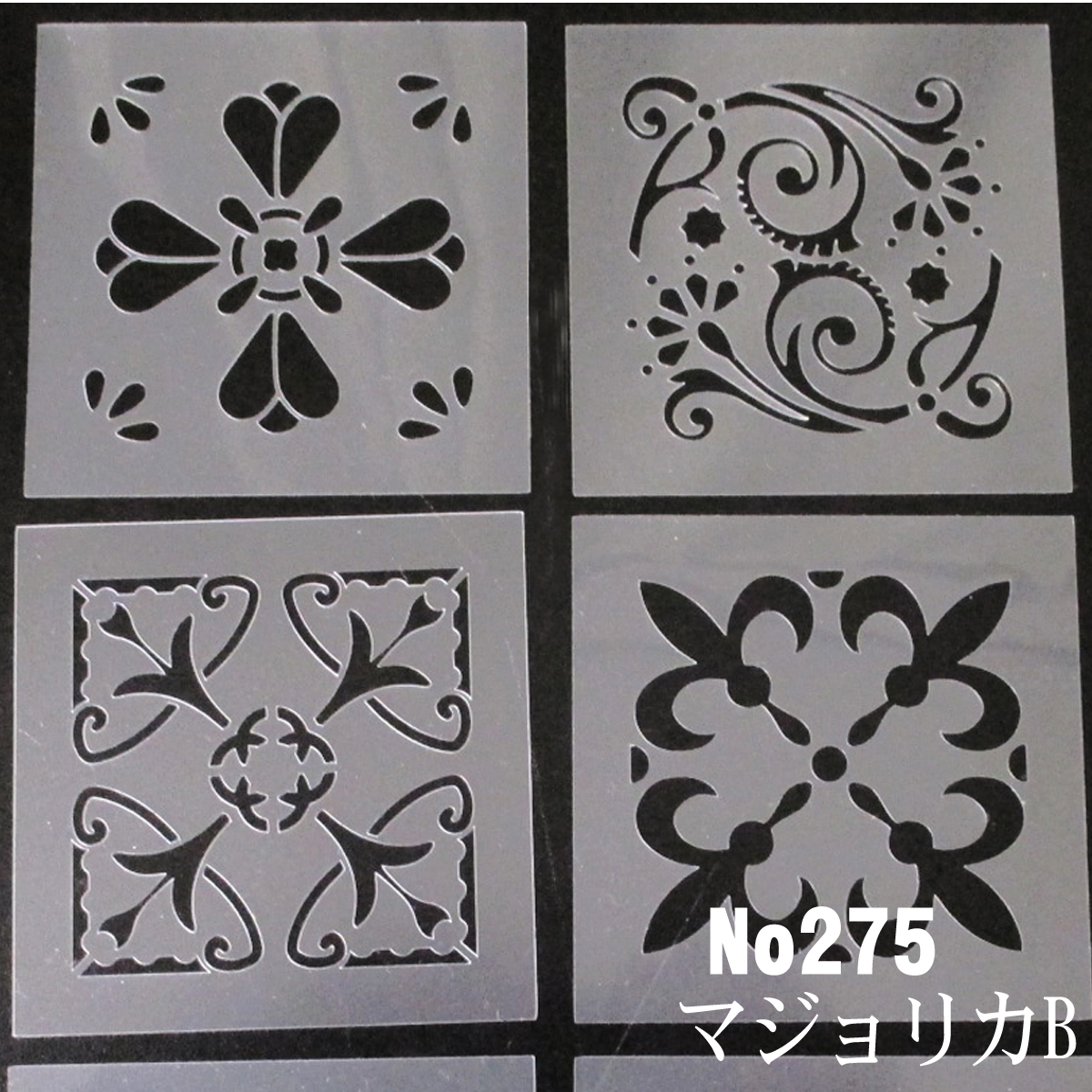 Majolica ☆マジョリカ風タイル柄Bセット 6デザイン1セット ステンシルシート 図案型紙 NO275_画像7