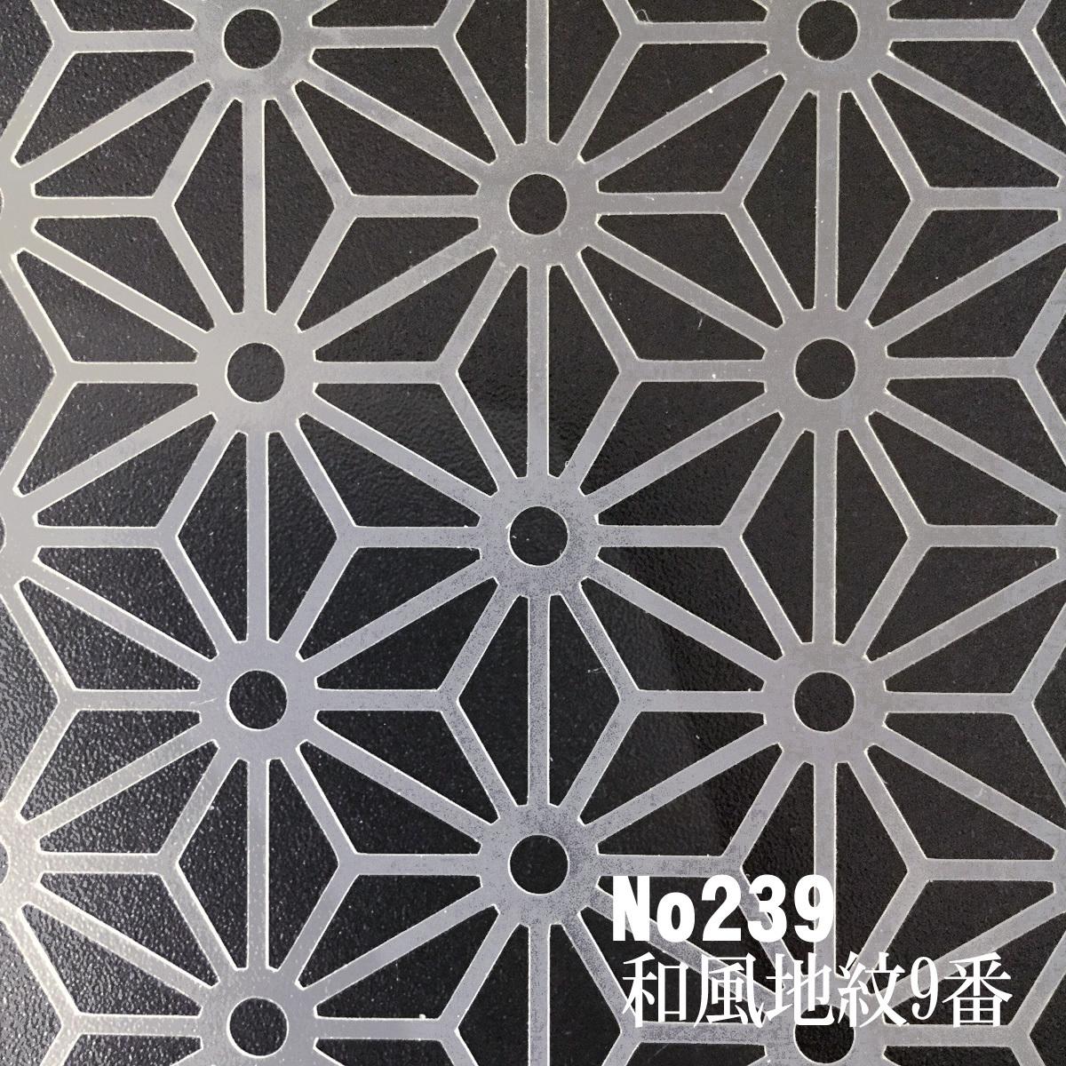 麻の葉模様A 和風地紋9番  ステンシルシート 型紙図案 NO239_画像1