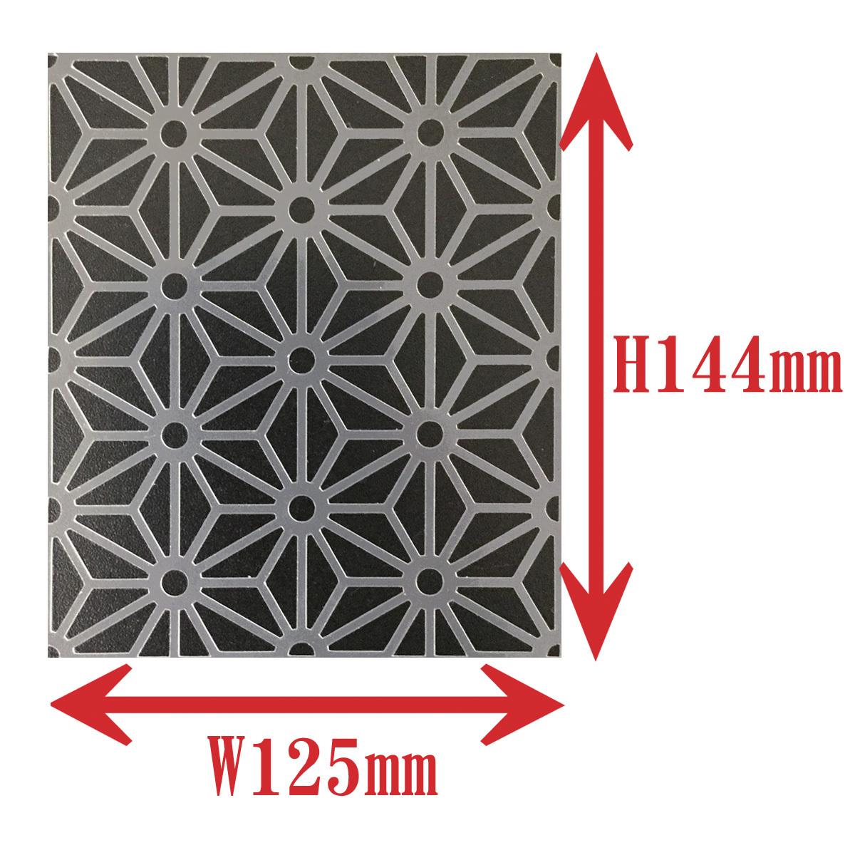 麻の葉模様A 和風地紋9番  ステンシルシート 型紙図案 NO239_画像3