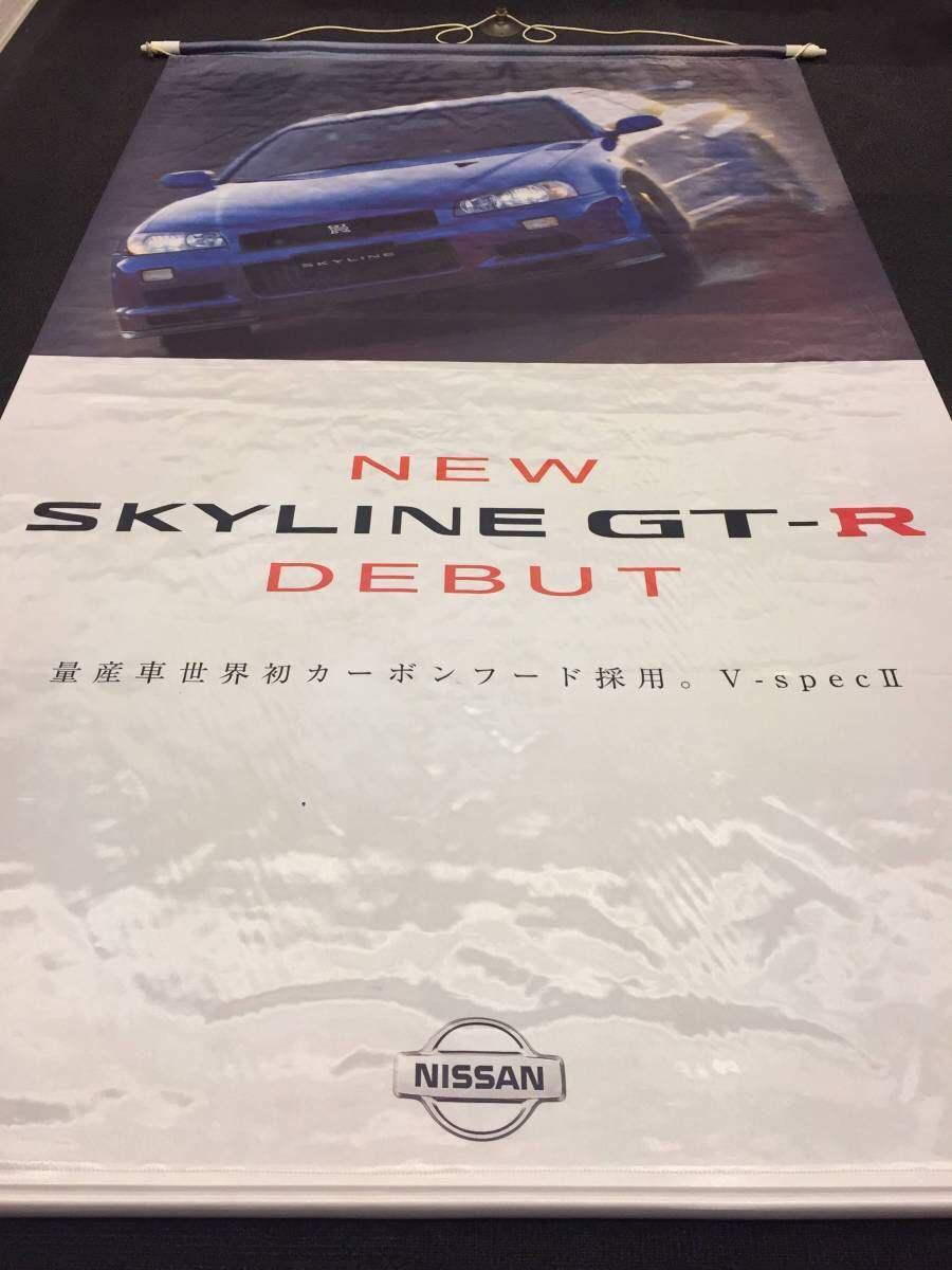 日産 R34スカイラインGT-R V-spec2 ディーラー店頭用 ブラインドバナー タペストリー_画像2