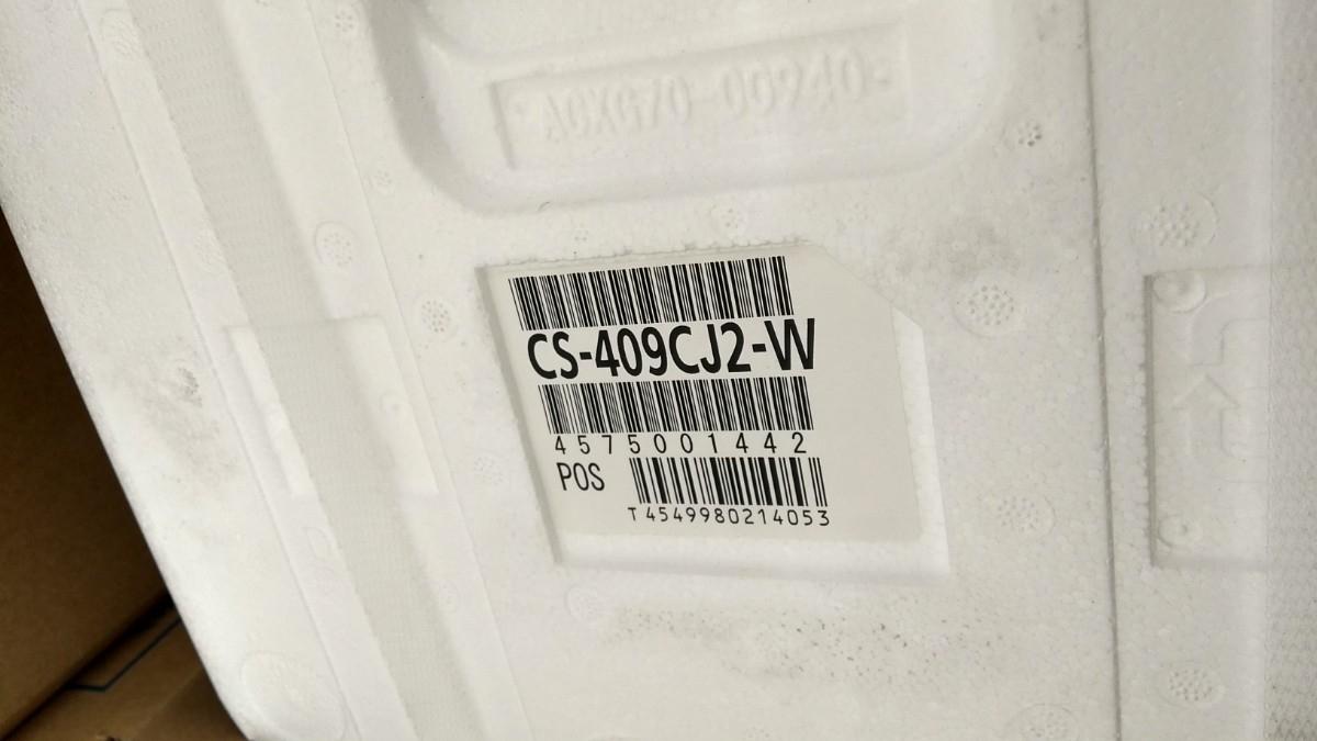 パナソニック ルームエアコン19年度モデル Jシリーズ XCSー409CJ2 室内機CSー409CJ2 室外機CUー409CJ2 単相200V ナノイーX搭載 未開封品 2_画像4