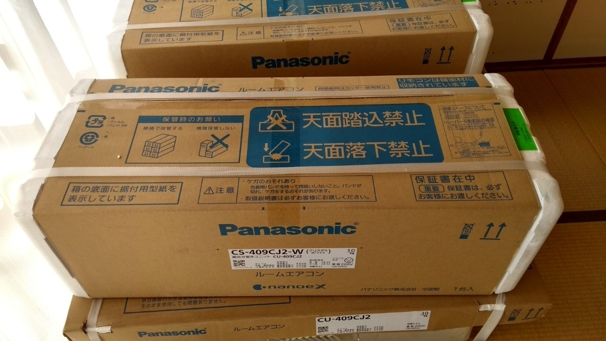 パナソニック ルームエアコン19年度モデル Jシリーズ XCSー409CJ2 室内機CSー409CJ2 室外機CUー409CJ2 単相200V ナノイーX搭載 未開封品 2_画像2